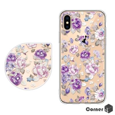 Corner4 iPhone XS Max 6.5吋奧地利彩鑽雙料手機殼-紫薔薇