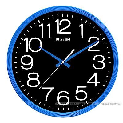 RHYTHM日本麗聲 高CP值現代風超靜音大字黑面壁掛鐘(尊爵藍黑)/36cm