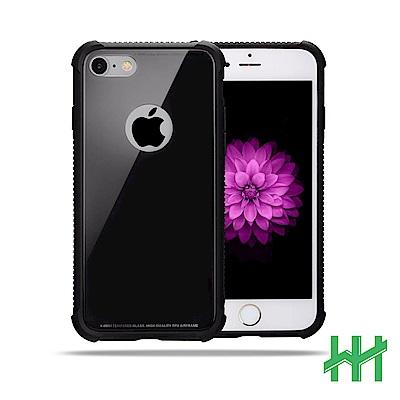 9H鋼化玻璃手機殼系列 Apple iPhone 8 Plus (5.5吋) (黑色)