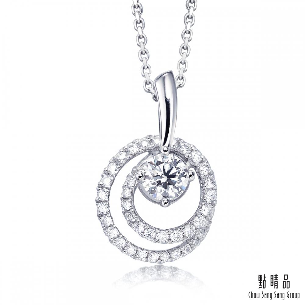 點睛品 Diamond in Motion 30分炫動鑽石吊墬