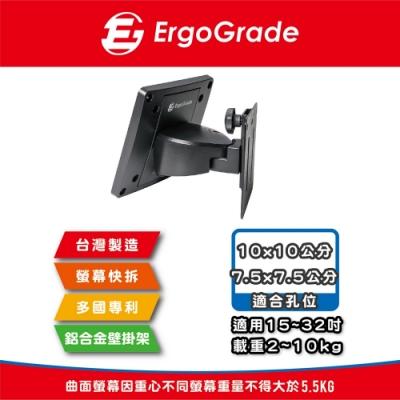 ErgoGrade 15吋~32吋多功能電視壁掛架(EGAR011Q)