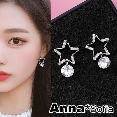 AnnaSofia 星鑽垂圓鋯裸鑽 925銀針耳針耳環(銀系)