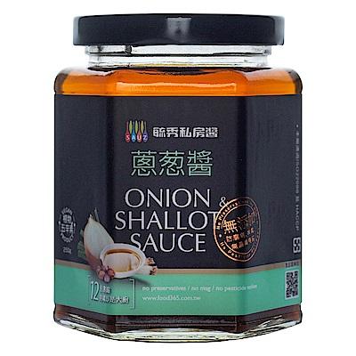 毓秀私房醬 蔥醬(250g/罐)*12罐組