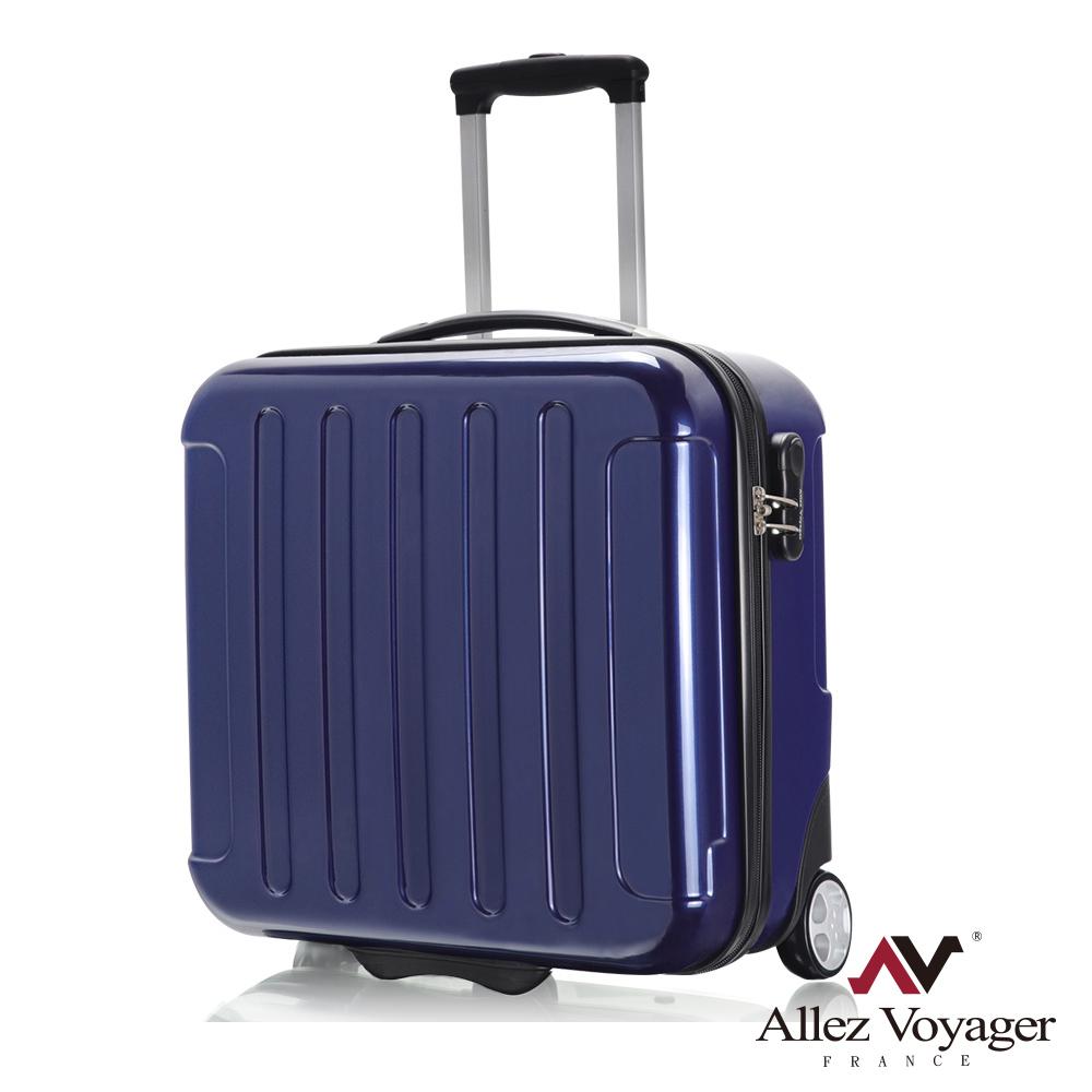 奧莉薇閣 18吋行李箱 登機箱 PC電腦商務旅行箱 城市新貴(藍色)