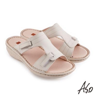 A.S.O 機能休閒 輕量樂活簡約版型休閒拖鞋-米