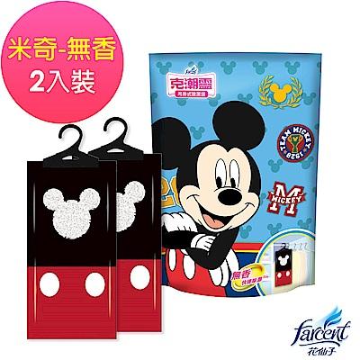 克潮靈 米奇迪士尼吊掛式除濕袋-無香(2入/袋)