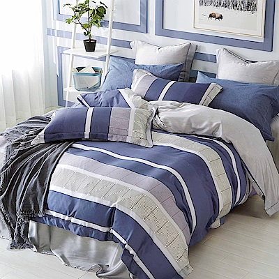 Ania Casa 藍色迷情 天絲 100% TENCEL 雙人鋪棉兩用被套床包四件組
