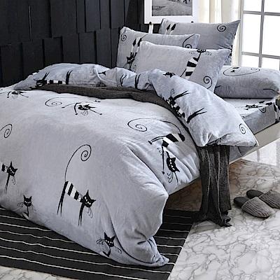 Grace Life 小貓咪 加大法蘭絨被套床包四件組