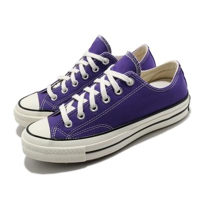Converse 休閒鞋 All Star 低筒 穿搭 男女鞋 基本款 簡約 三星黑標 帆布 情侶款 紫 米白 170553C