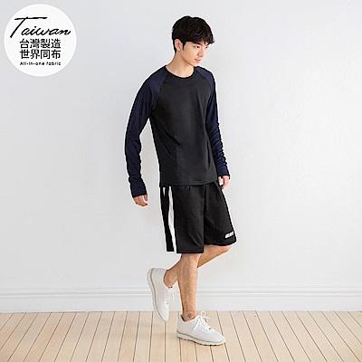 台灣品質.世界同布~條紋拼接字母燙印運動短褲-OB嚴選
