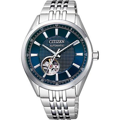 CITIZEN 星辰 小鏤空機械錶-藍x銀/40mm