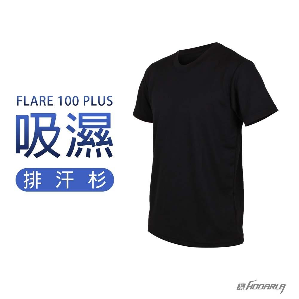 HODARLA 男女 FLARE 100 PLUS 吸濕排汗衫 黑