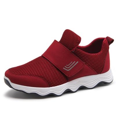 韓國KW美鞋館-萊卡網布透氣運動鞋-紅色