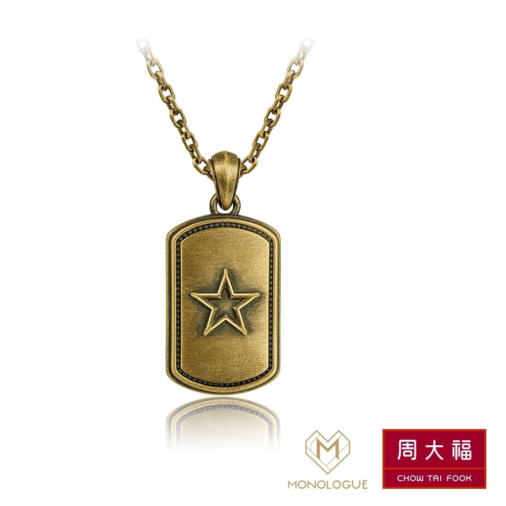 周大福 MONOLOGUE 范特西J系列 周杰倫星牌黃金吊墜(網路商店獨家販售-不含鍊)