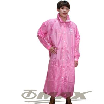 JUMP第二代優雅前開休閒風雨衣-粉紅色+通用鞋套-快