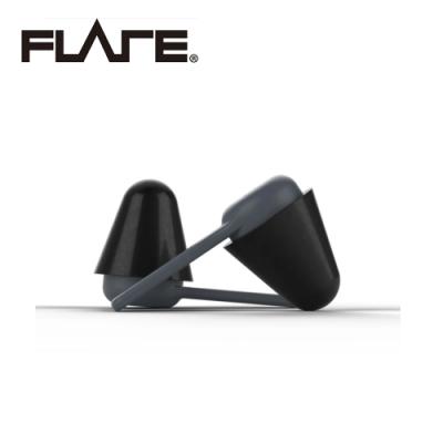 Flare EarShade+ 軟式降躁耳塞 含記憶耳塞款