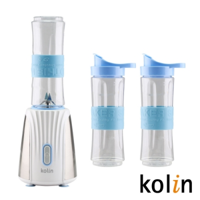 Kolin歌林600ml樂活隨行杯果汁機KJE-UD638W(三杯組)