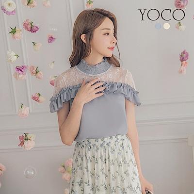 東京著衣-YOCO 巴黎宮廷高領蕾絲拼接雪紡上衣-S.M.L(共兩色)