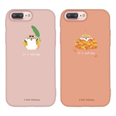 【TOYSELECT】iPhone SE2/7/8 秋日假期柴語錄手機殼