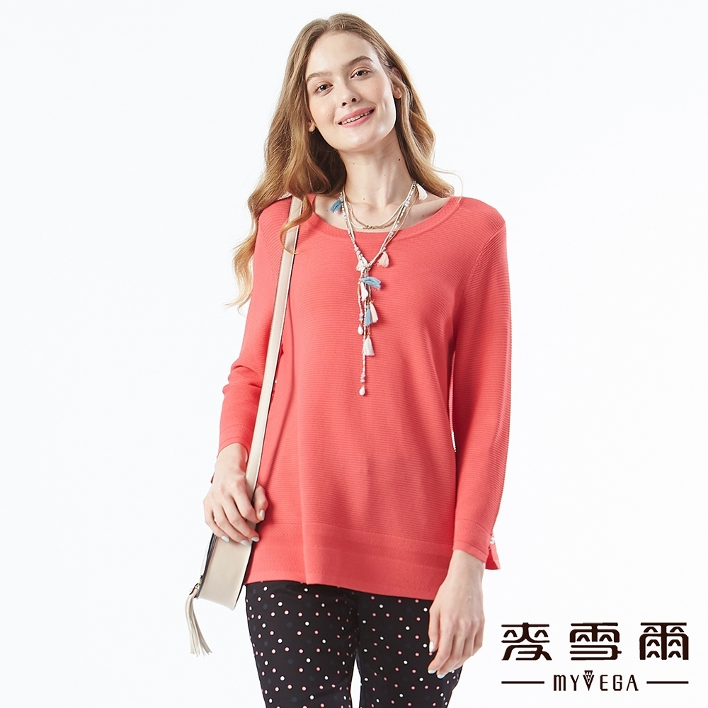 【麥雪爾】立體橫條織紋上衣-桔粉