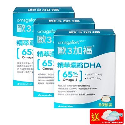歐3加福 精萃濃縮魚油DHA 60顆/盒 3入組