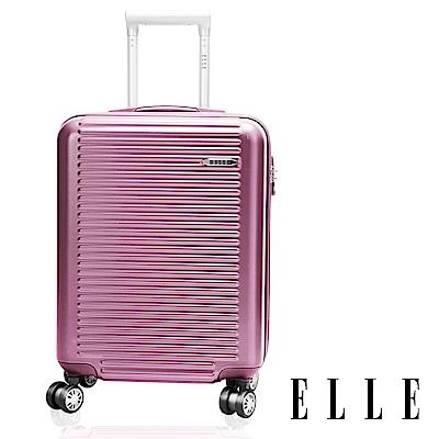 福利品 ELLE 裸鑽刻紋系列-20吋經典橫條紋ABS霧面防刮行李箱-塵霧玫瑰
