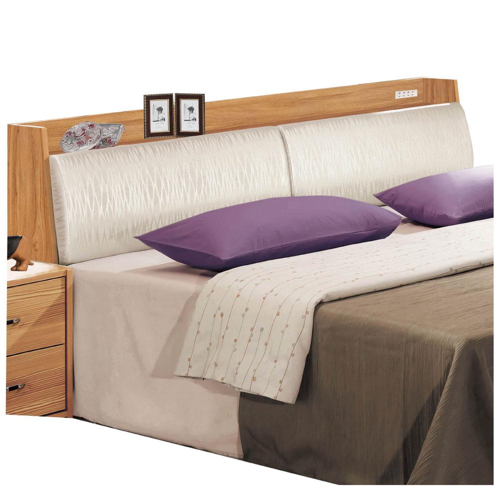 文創集 波泰6尺雙人加大床頭箱(二色可選)-181.8x30.3x90.9cm免組