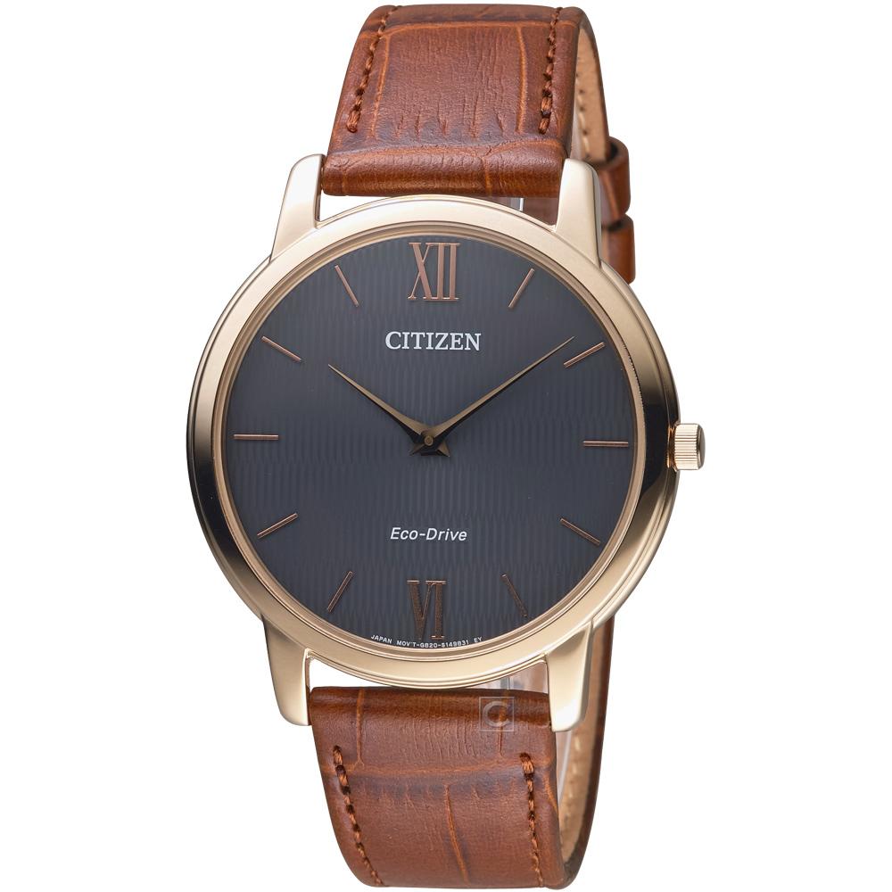 星辰 CITIZEN GENT'S系列低斂風尚光動能超薄腕錶 AR1133-15H