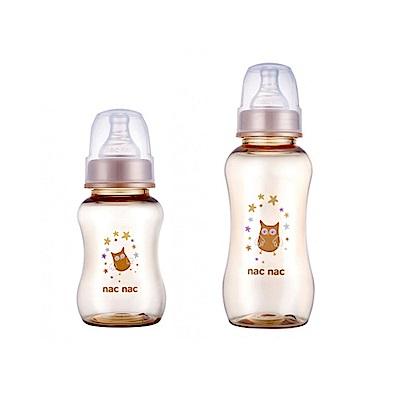 【麗嬰房】nac nac 森林精靈系列(貓頭鷹)-吸吮力學標準PPSU奶瓶 150+270ml
