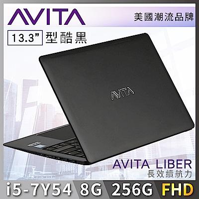 AVITA LIBER 13吋美型筆電 (i5-7Y54/8G/256G) 型酷黑