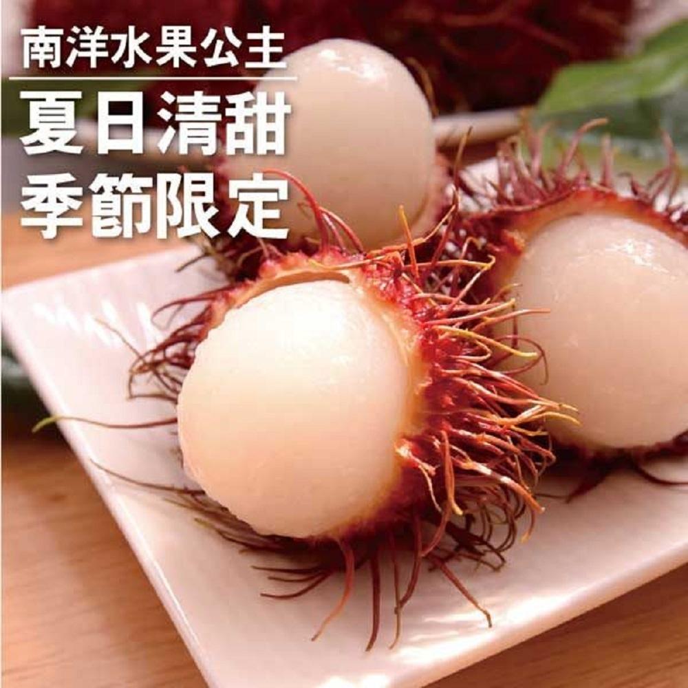 五甲木‧泰國新鮮直送-冷凍紅毛丹(500g±5/包,共三包)
