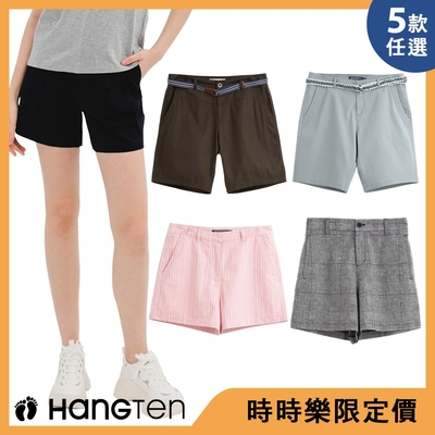 [時時樂限定] Hang Ten女裝-腰帶造型休閒短褲-多款選