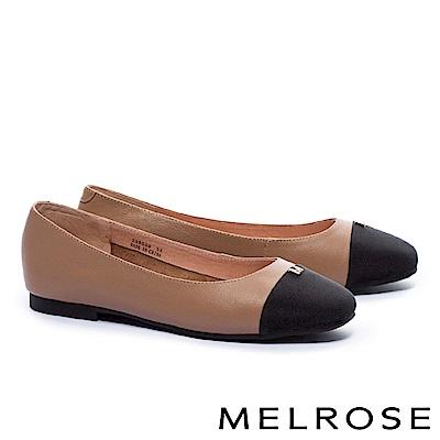 平底鞋 MELROSE 經典撞色異材質拚接金屬M字釦牛皮平底鞋-杏