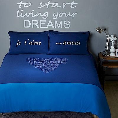 Yvonne Collection 愛心加大三件式被套組+壓縮枕一對- 深藍