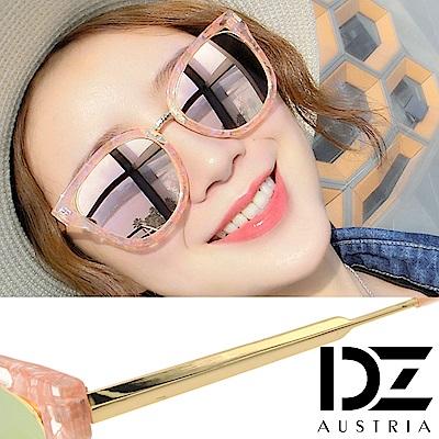 DZ 絢花貓眼框 抗UV 防曬偏光太陽眼鏡墨鏡(粉框幻粉膜)
