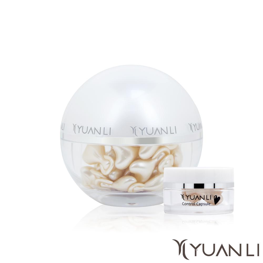 Yuanli 願麗 完美女王控膚膠囊淨脂皙白升級版30入(加贈逆齡舒緩保濕膠囊2入)(速)