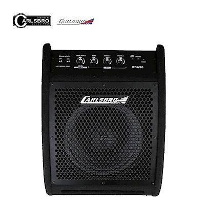 Carlsbro EDA30 30瓦電子鼓音箱