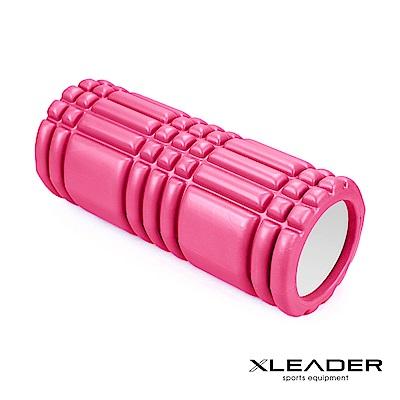 Leader X 環保EVA專業舒展塑身按摩瑜珈滾筒 滾輪 瑜珈柱 粉色