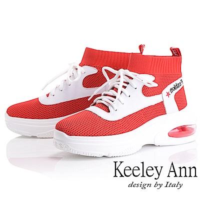 Keeley Ann 個性玩酷~韓版襪套式氣墊休閒鞋(紅色-Ann)