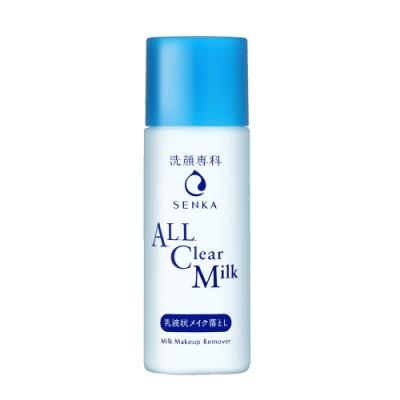 專科-洗顏專科 超微米極淨卸粧乳30ml-(品牌日限定)