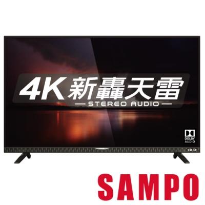 [時時樂限定]SAMPO聲寶 43型 4K Smart LED液晶 EM-43ZK21D【福利品】