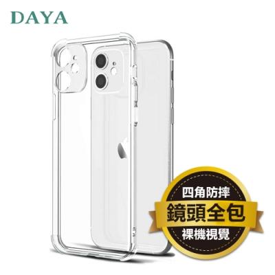 【DAYA】iPhone12 6.1吋 鏡頭全包覆四角防摔透明矽膠手機保護殼