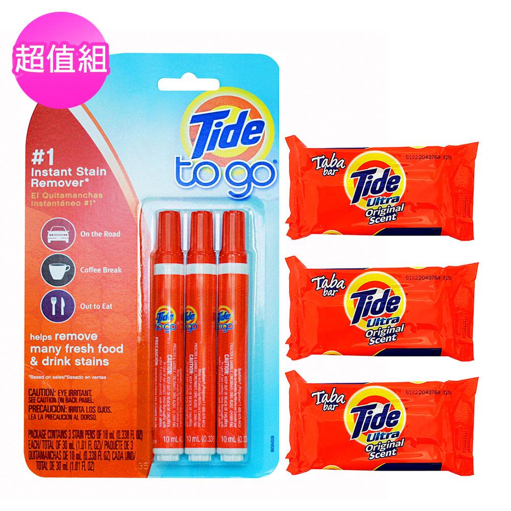 美國 Tide 洗衣皂3入+去漬筆3入(130g/10ml)