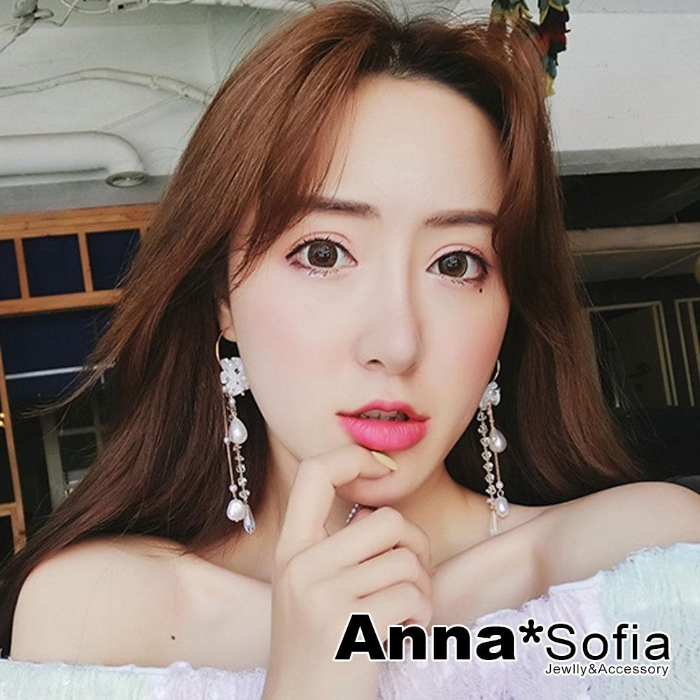 【3件5折】AnnaSofia 旖旎皓花 C圈中大型耳針耳環(金系)