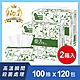 (買1箱送1箱)Livi優活抽取式衛生紙100抽x10包x6袋/箱(共120包) product thumbnail 1