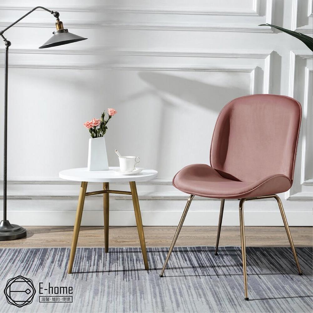 E-home Shell貝殼絨布鍍金腳餐椅 四色可選