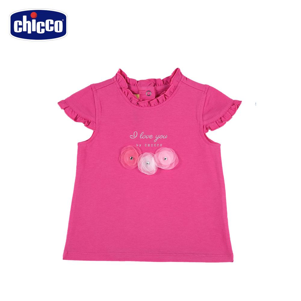 chicco-夢幻花園-短袖上衣-粉