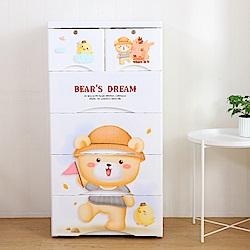 IDEA-探險小熊58cm面寬五層抽屜衣物玩具收納櫃