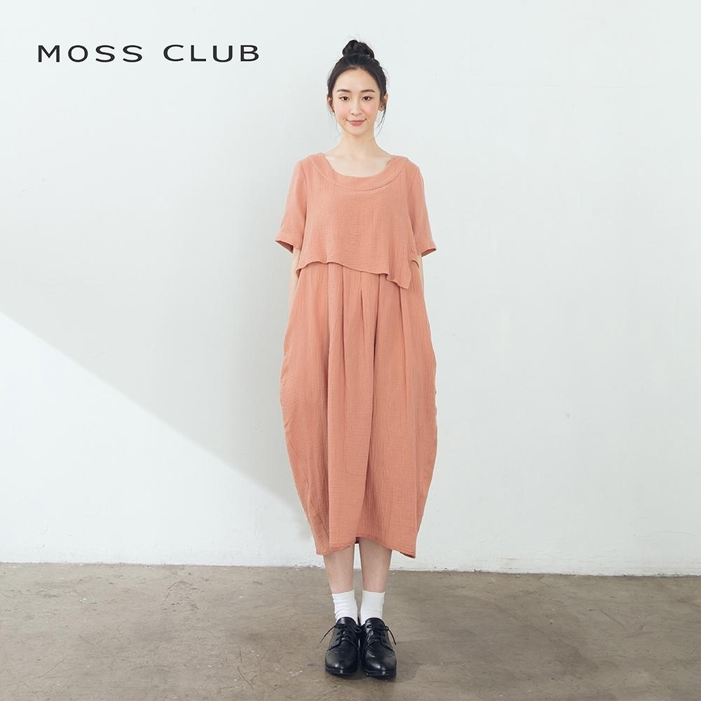 【MOSS CLUB】大領口背釦布料層次造型-洋裝(二色)