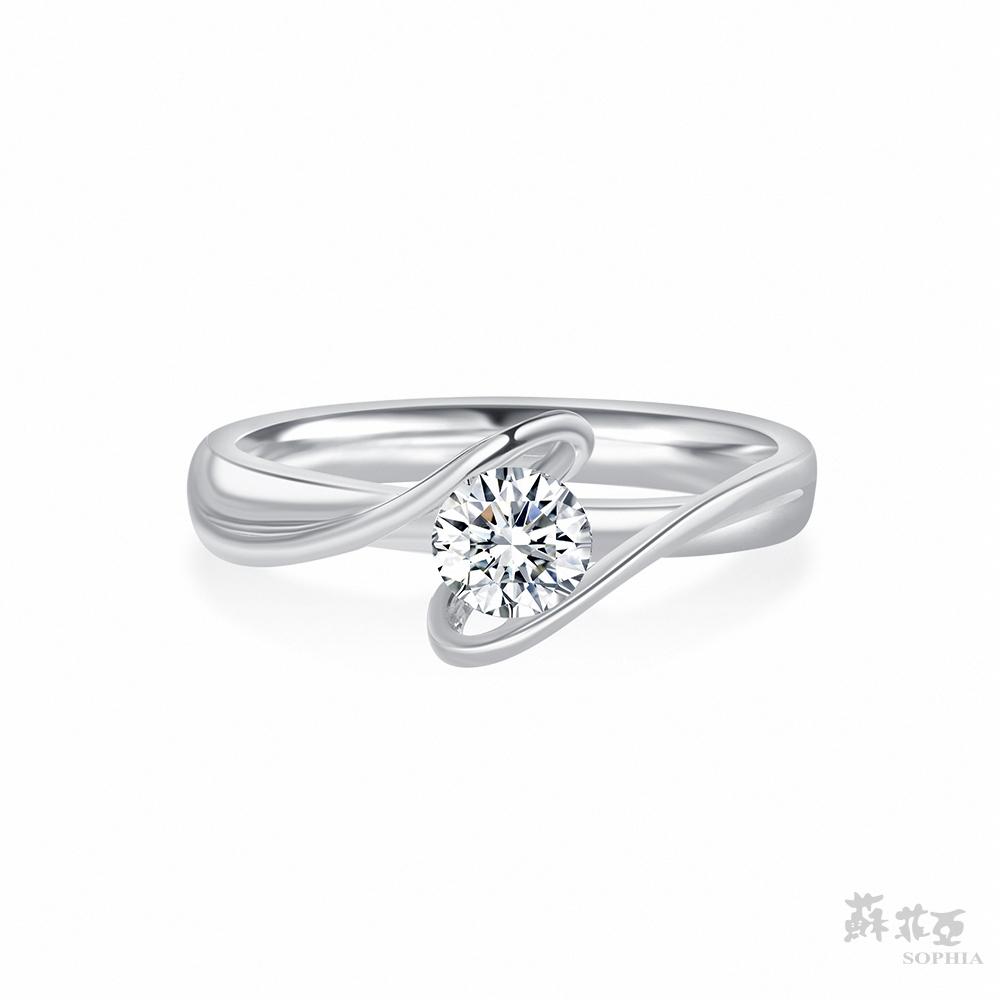 SOPHIA 蘇菲亞珠寶 - 彩帶 GIA 0.30克拉D_SI1 18K白金 鑽石戒指